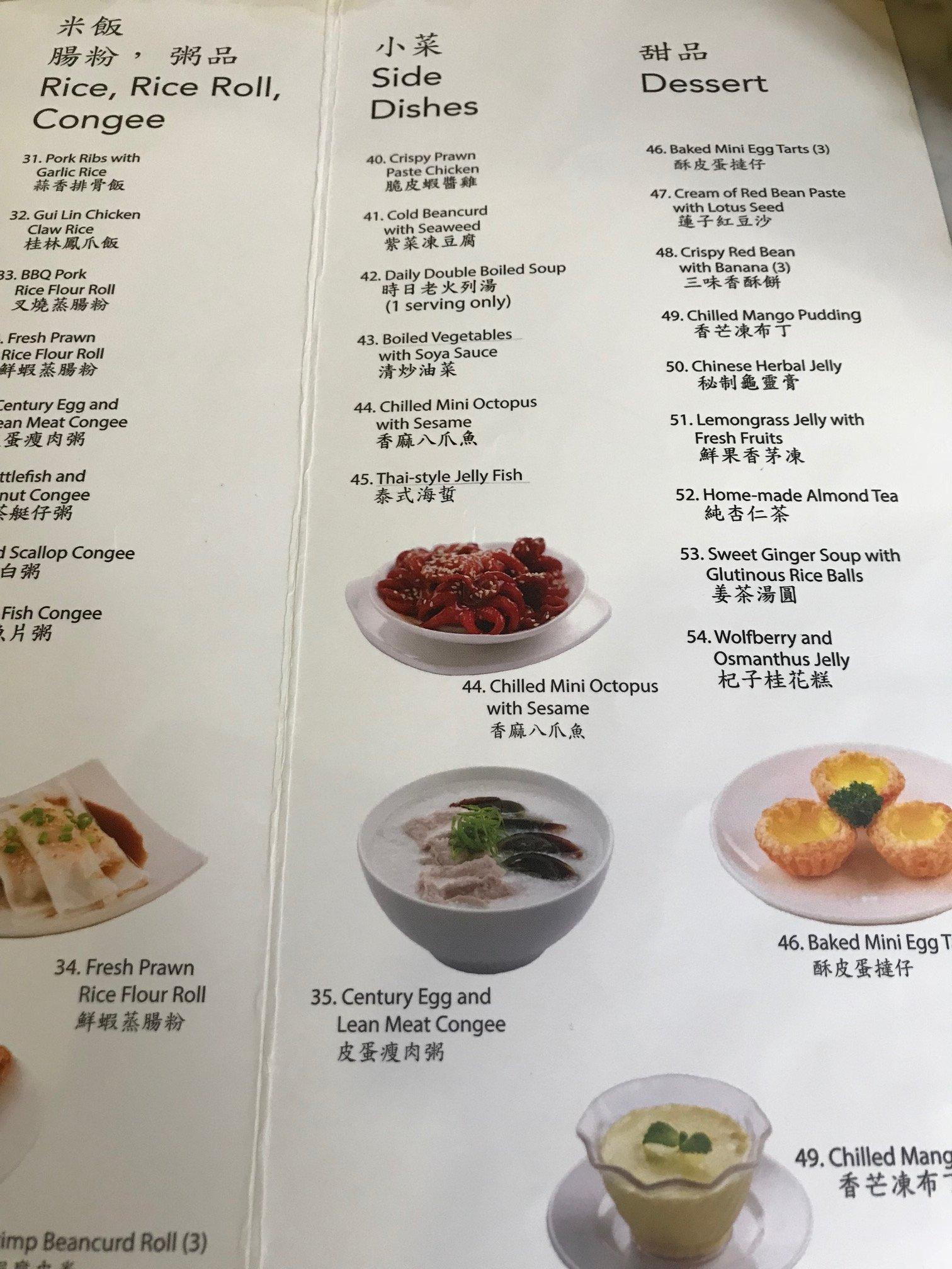 ヤムチャ・レストラン(Yum Cha Restaurant)