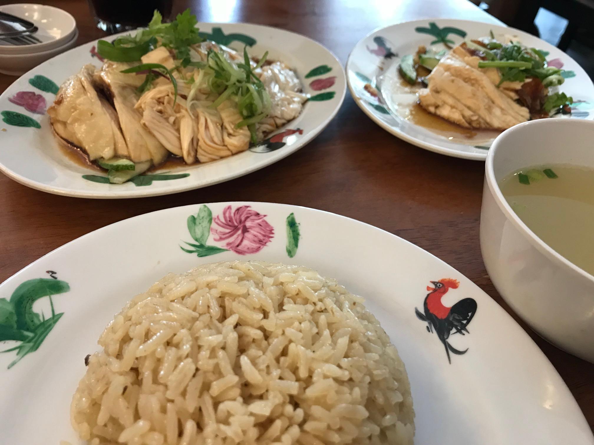 威南記海南鶏飯 チキンライス