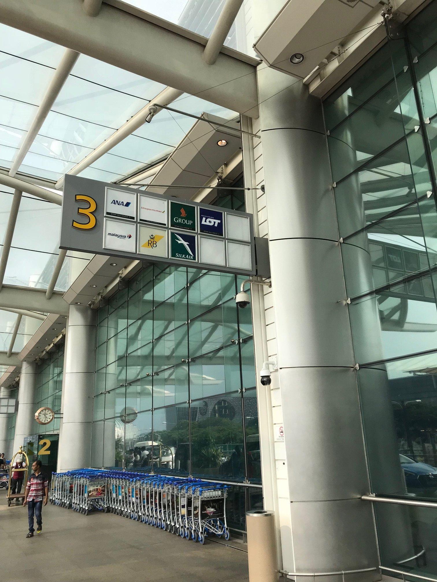 チャンギ ターミナル2