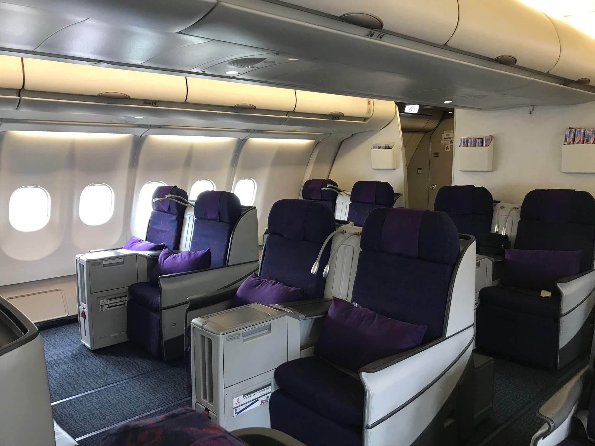 エアチャイナ A330-300 ビジネスクラス