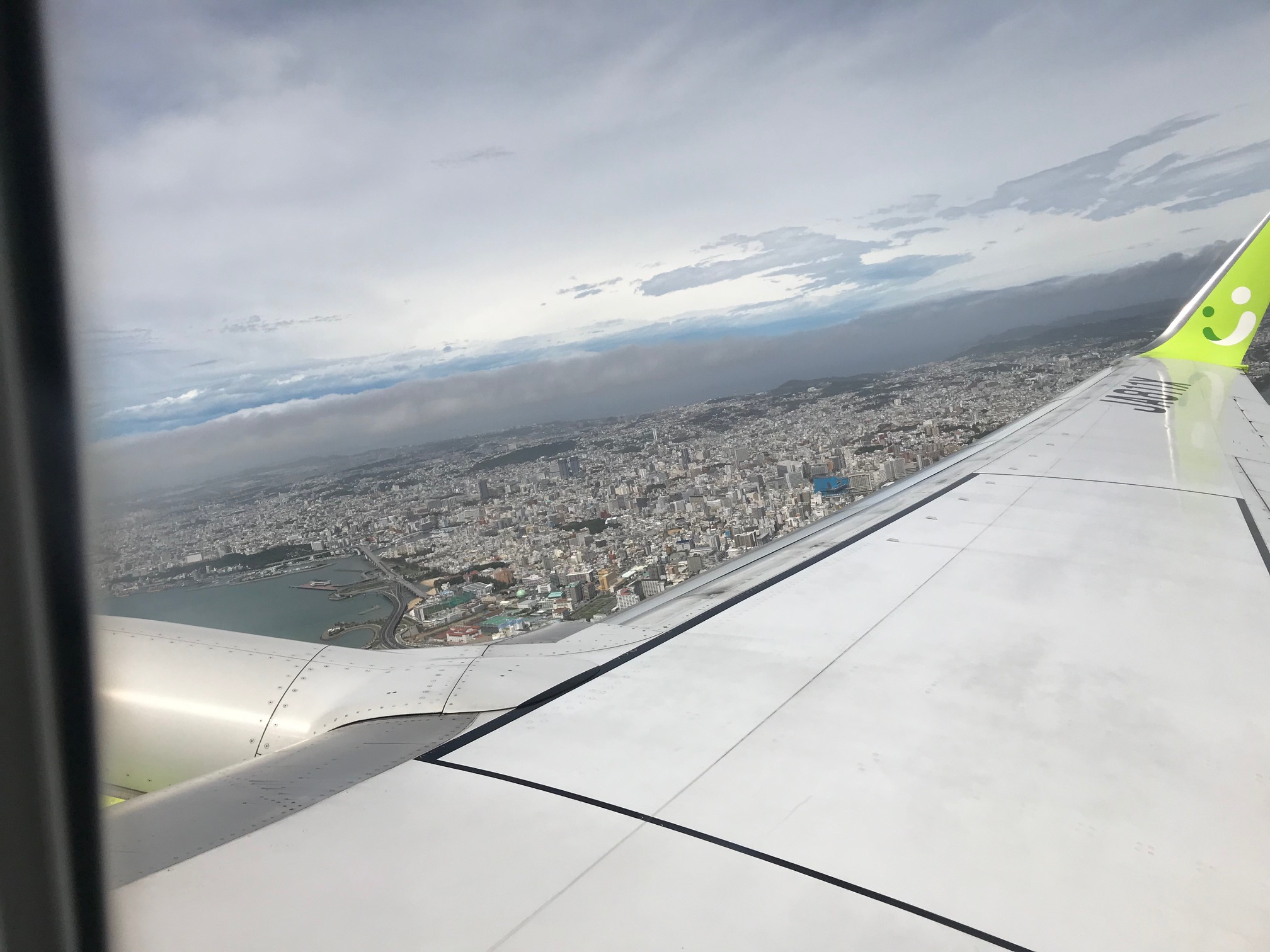 那覇空港 離陸直後