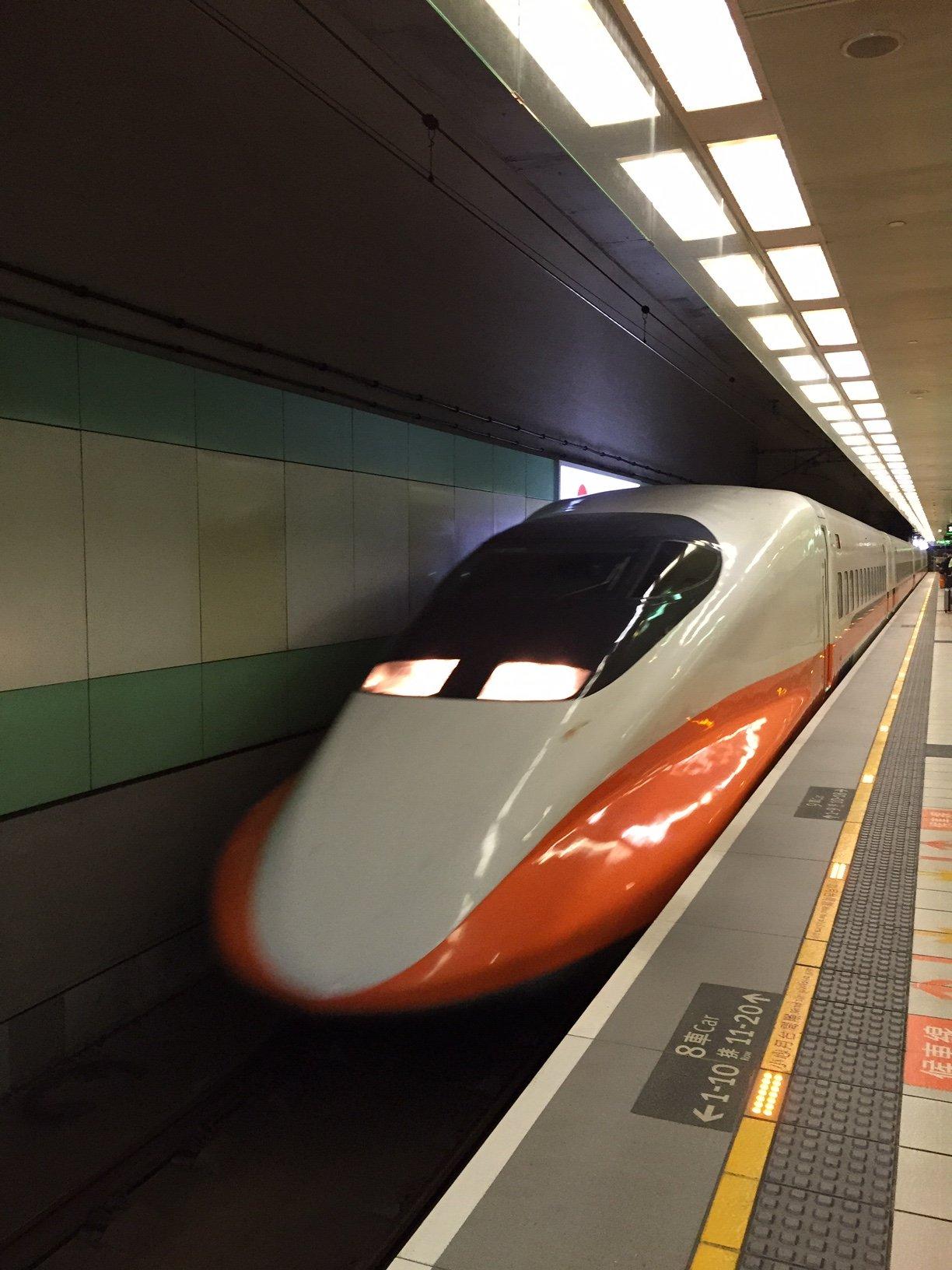 台湾新幹線 桃園駅
