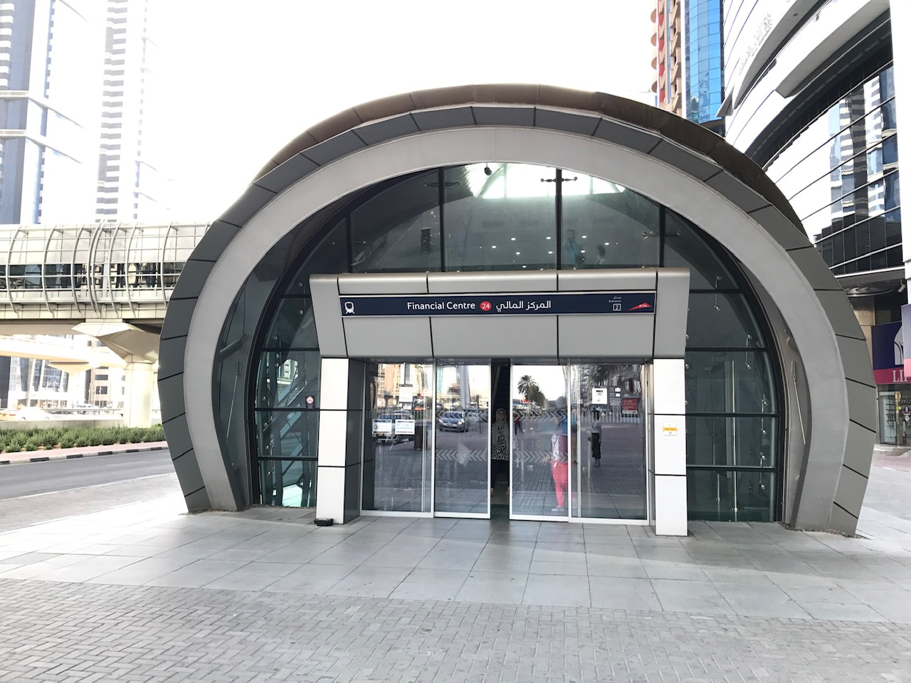 ドバイメトロ ファイナンシャルセンター駅