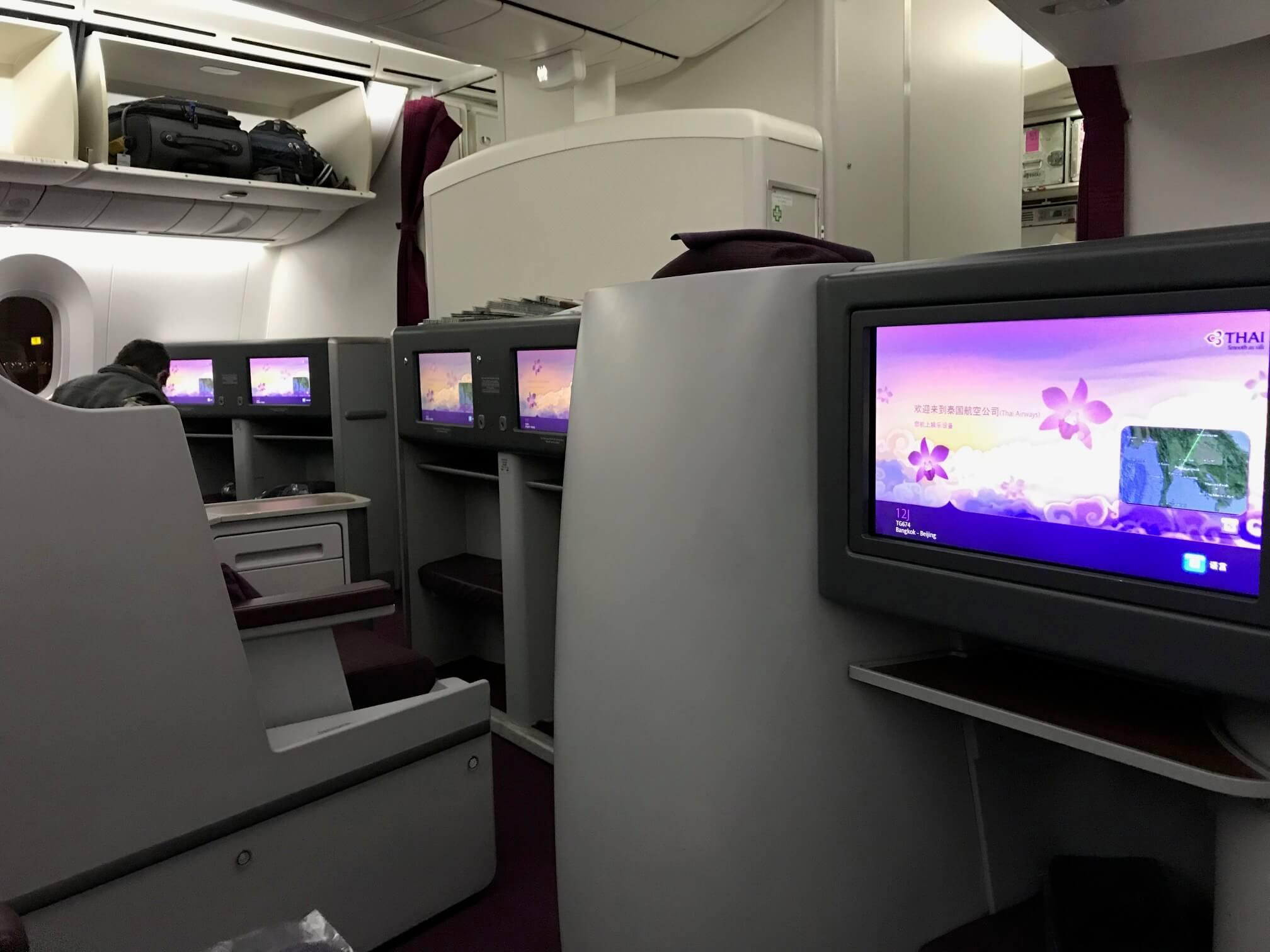 タイ国際航空 B787 ロイヤルシルククラス