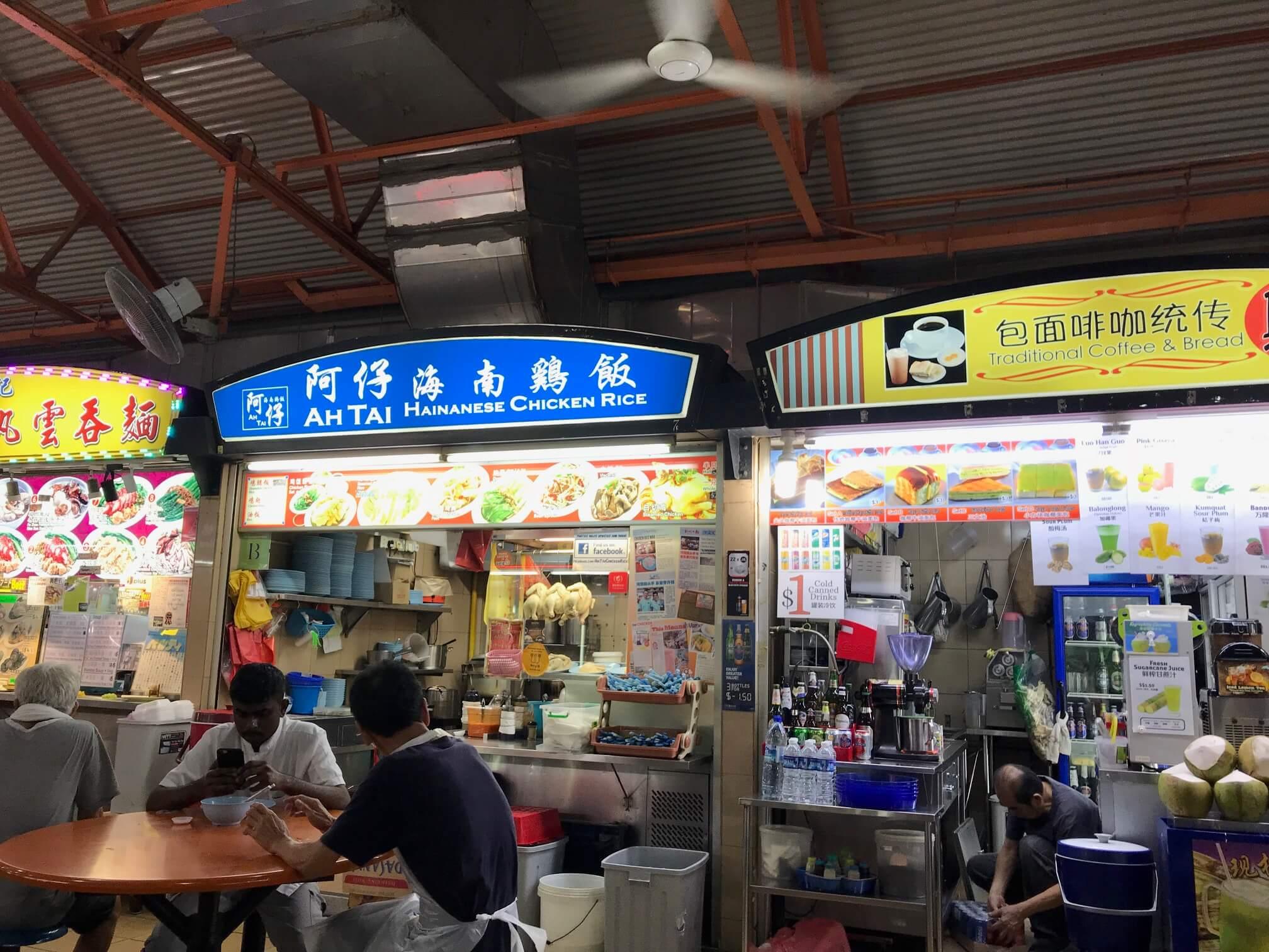 阿仔海南鶏飯(Ah Tai Hainanese Chiken Rice)