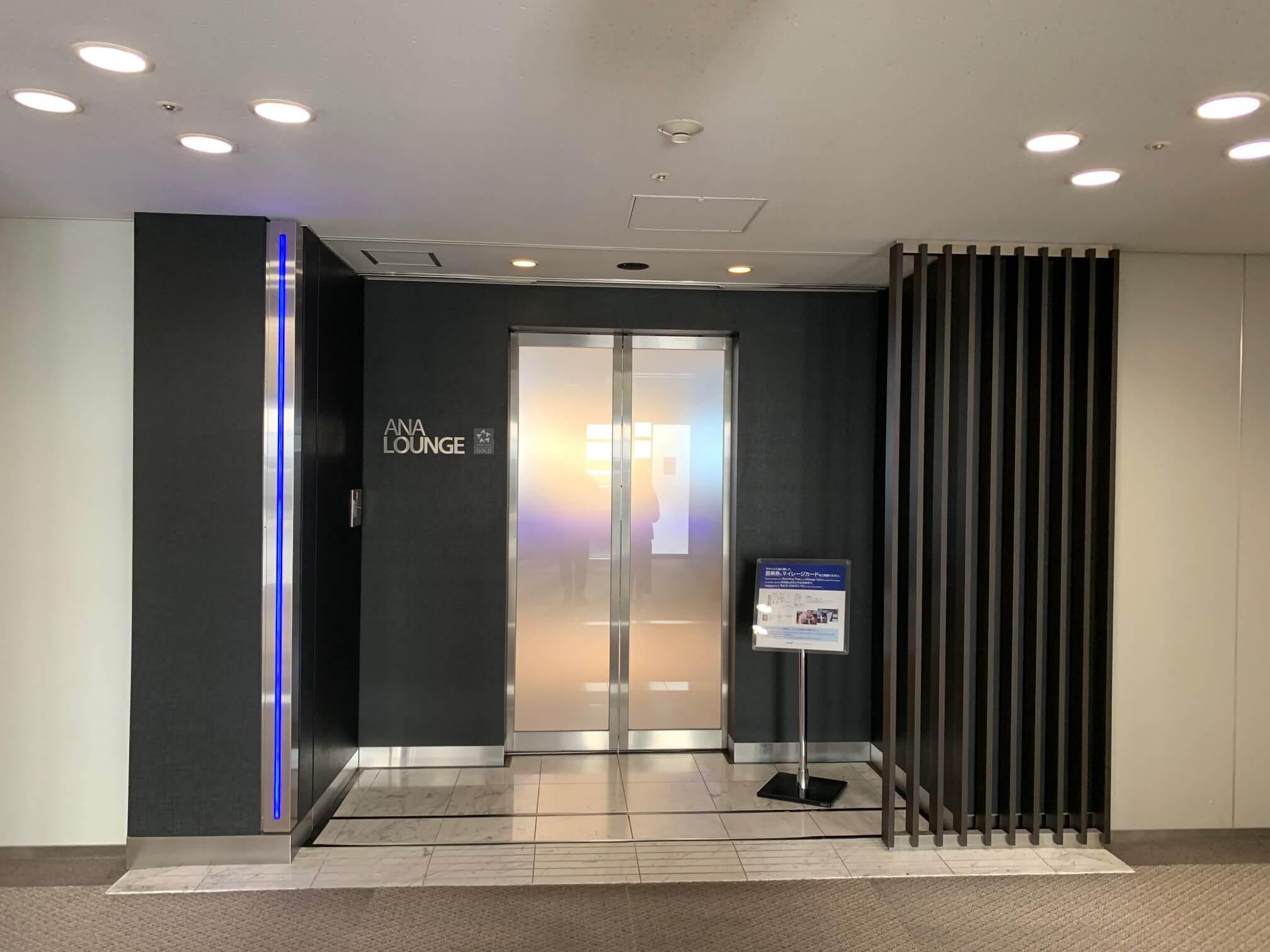 関西空港国際線ANAラウンジ