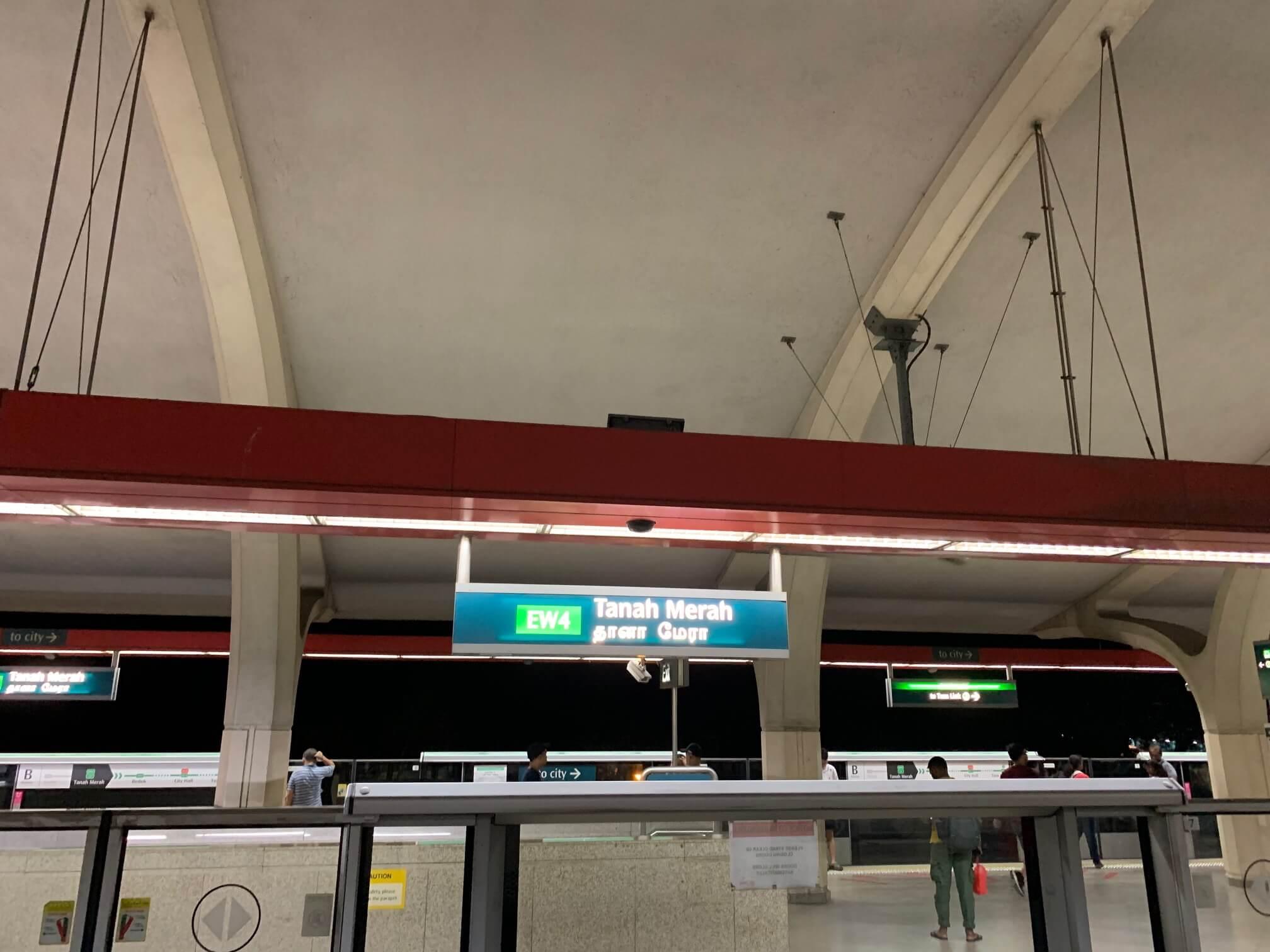 タナメラ駅