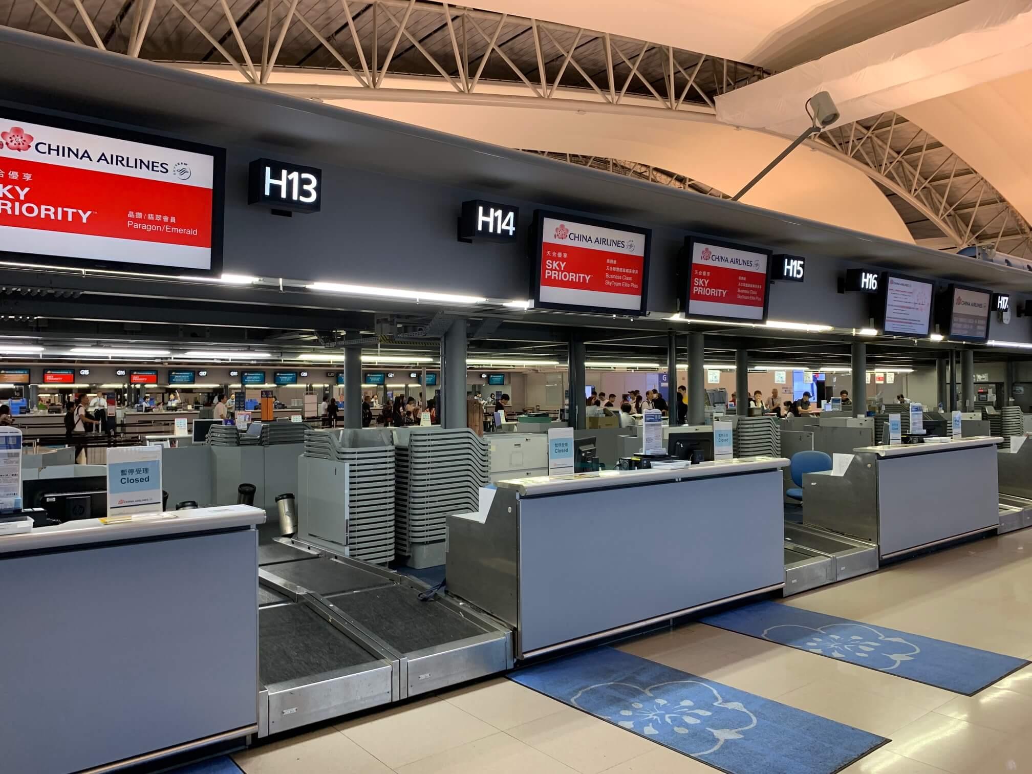 関西空港第1ターミナル