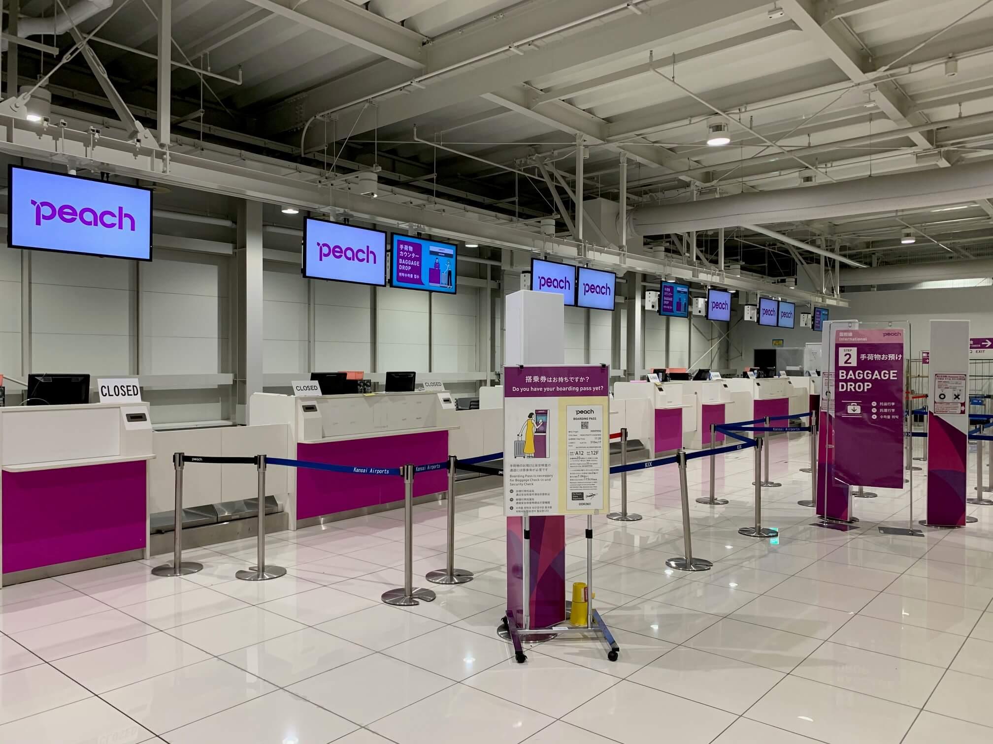 関空第2ターミナル